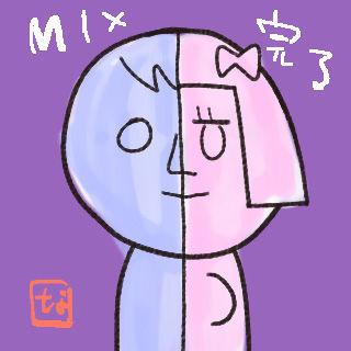 0701 ミックス作業