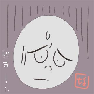 0503 不覚にも昼寝