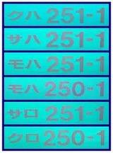 6d9bee8d.jpg