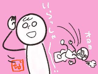 1004 テレビ東京へ