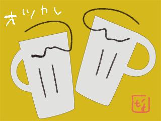 0811 飲み会