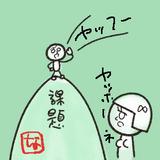 a9ebaff9.jpg