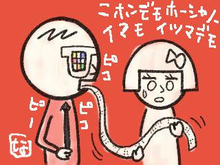 0609 譜面プリントアウト