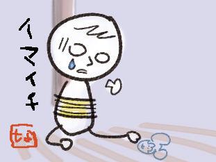 0726 体調まだよくないので掛川に歌録音お願いする