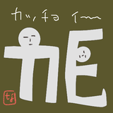 f6a9ee54.png
