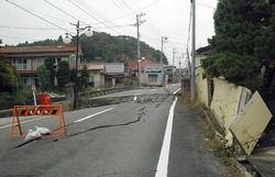 電力労働運動近畿センター