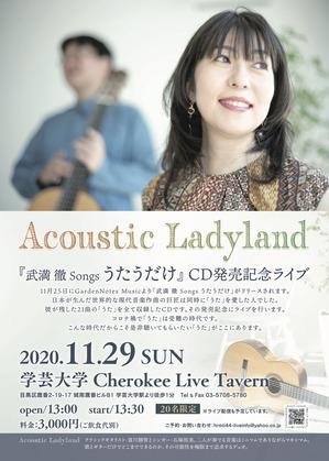 201129_AL-live_flyer