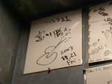 クラスタ内部サイン