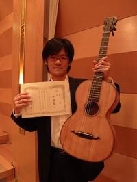 林君と19世紀ギター