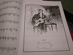 ソルの奏法について(日曜ワークショップ) 1
