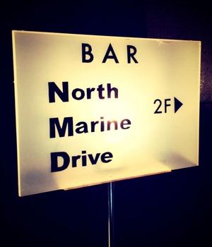 northmarine看板