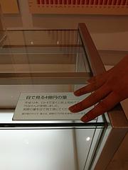 R0017913