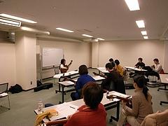 山本のりこボサノバ講座 1