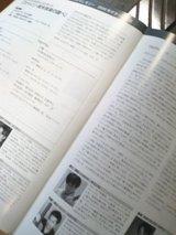 ユベントス「プログラムノート」