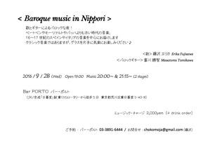 flyer 160928