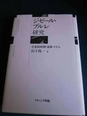 R0026521