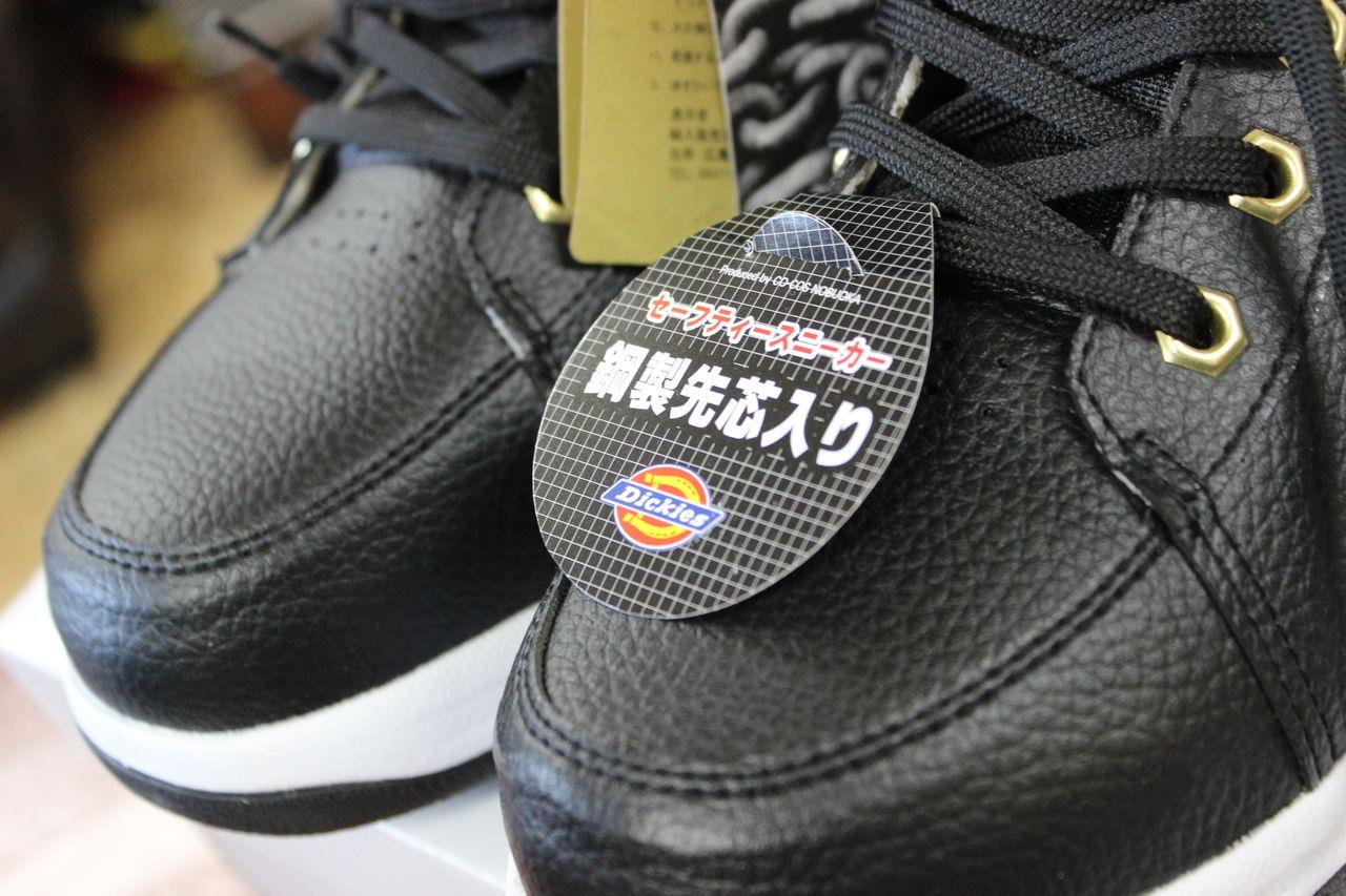 安全靴 安全靴 ディッキーズ : ... ☆Dickies ディッキーズ 安全靴☆