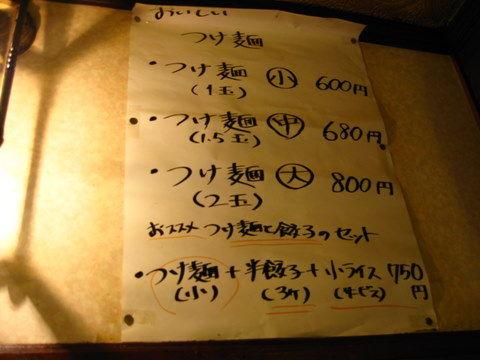 2010_1207_151804AA
