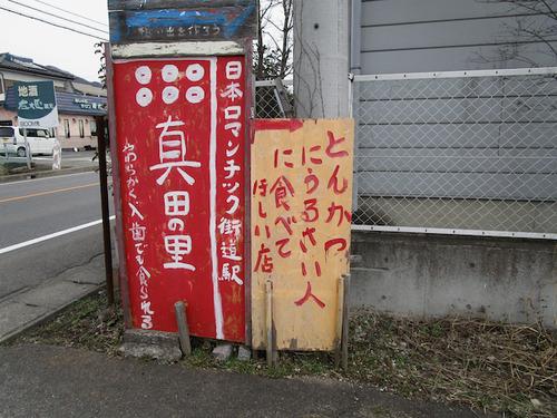 IMG_2581