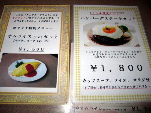2012_0321_120038AA