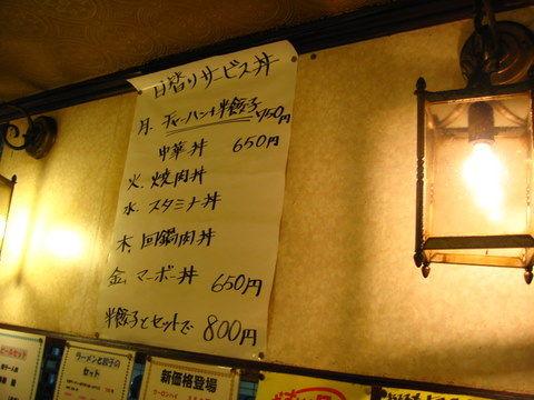 2010_1207_151757AA