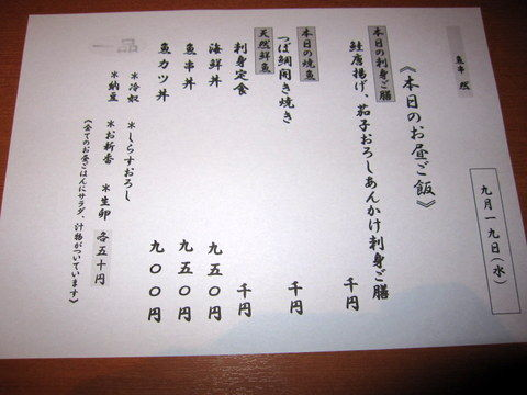2012_0919_121050AA
