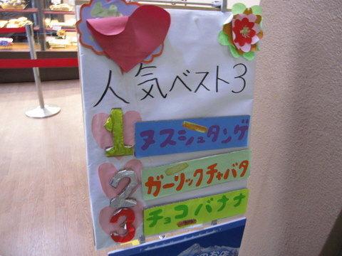 2011_1010_142045AA