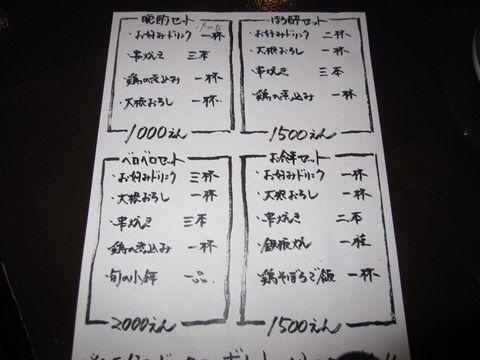 2012_0327_192910AA