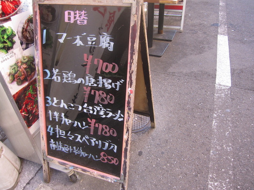 IMG_7160