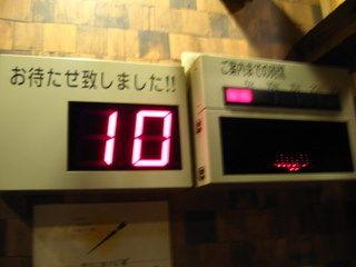 2010_1106_183319AA