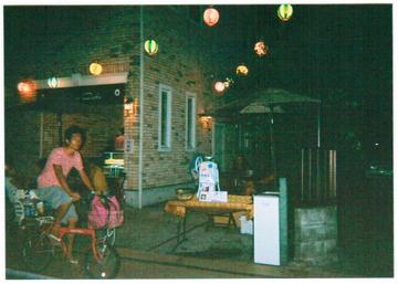 summerbike2