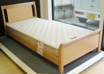 健康敷ふとん専用ベッド