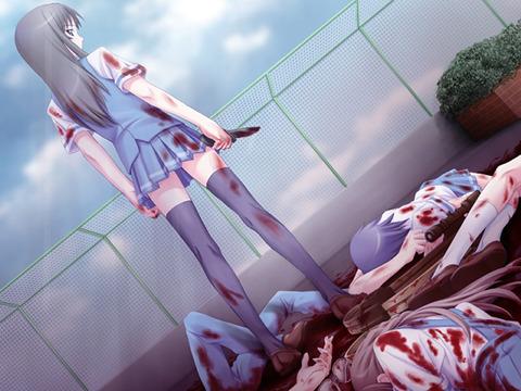 com - 39182 blood cross_channel game_cg