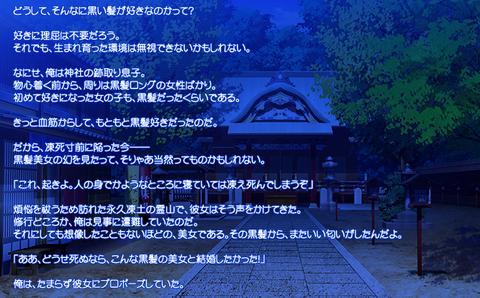 2014-09-07_2025