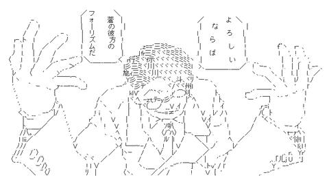 2014-11-15_2157