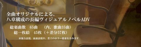 2013-10-19_1636_001