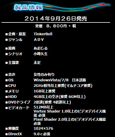 2014-09-22_1531