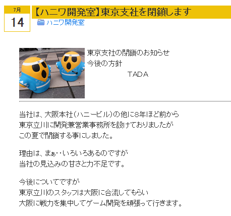 2014-07-15_0034