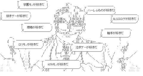 2014-11-15_2129