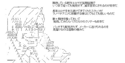 2014-11-15_2151