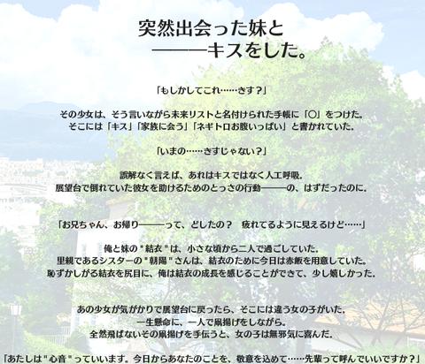 2014-05-10_2214