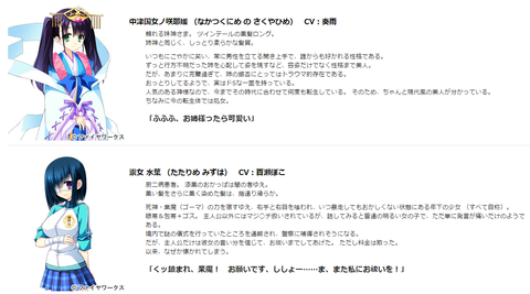 2014-09-07_2027_001