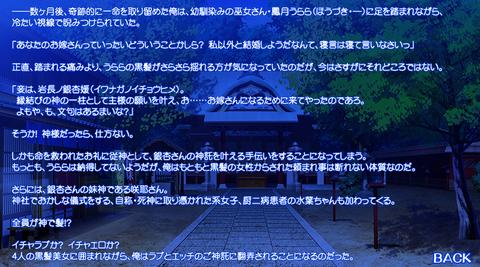 2014-09-07_2026