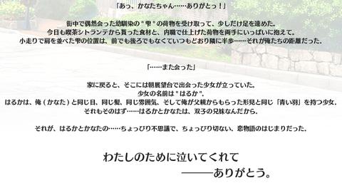 2014-05-10_2214_001