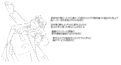 2014-11-15_2138
