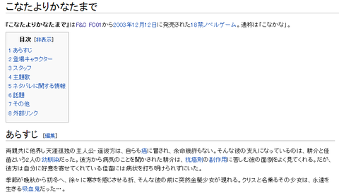 2013-12-06_2259