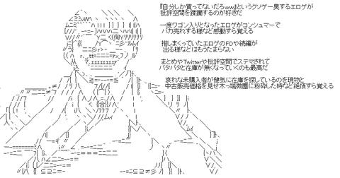 2014-11-15_2147