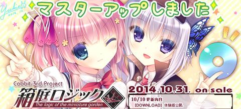 2014-10-11_0035