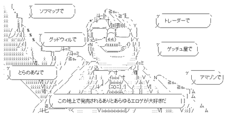2014-11-15_2132