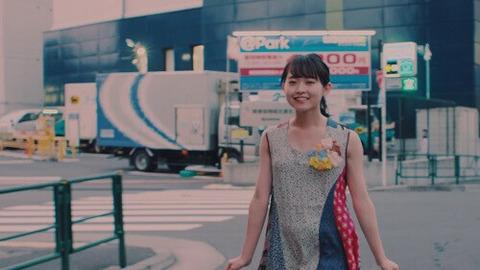 Marika-Ito-Hajimari-ka